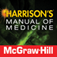 Harrison's Manual of Medicine, 18th Edition